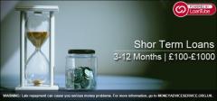 Short-term Loans - Online UK - Apply Now