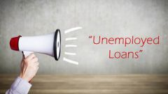 Benefits of Unemployed Loans during Unemployment
