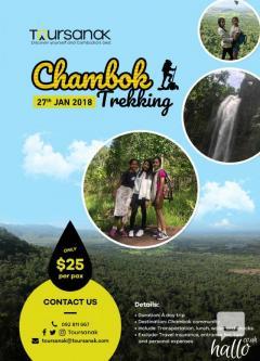 Chambok Trekking