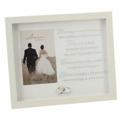Marriage Verse Photo Frame