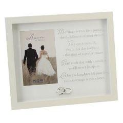 Marriage Verse Photo Frame