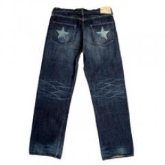 Spice Up your Look with SugarCane Jeans