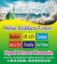 Istakhara center Rohani Ilaj Pakistan Famous