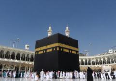 Saudi Tours For Uk Best Umrah Packages