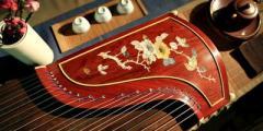 Autumn Term 2019 Chinese Music: Guzheng Flexible 1-1 - Goldsmiths Confucius Institute