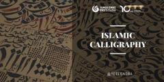 Pre-Registration for Calligraphy (Hüsnü Hat) Course