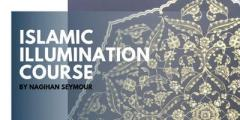 Islamic Illumination Course