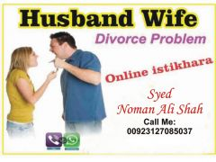 Online istikhara Centre,Love Marriage.00923127085037