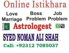 Online Istikhara Rohani ilaj Uk London.00923127085037