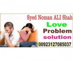 Love Marriage Specialist Astrologer,00923127085037