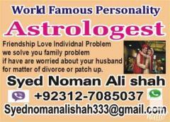 Astrology,ONLINE ISTIKHARA CENTRE UK