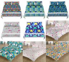Buy Children Bedding