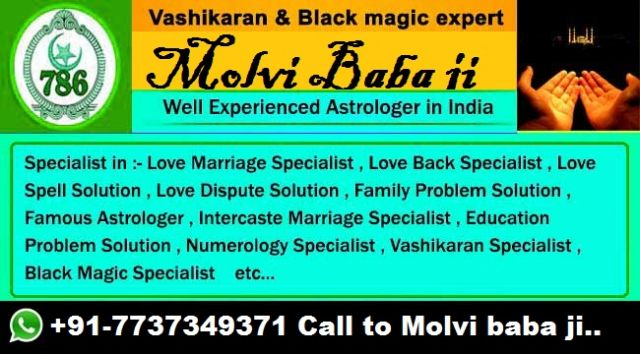 Matchmaking in telugu astrology, girls with gapping pussys