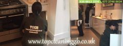 Professional Rug Cleaning London