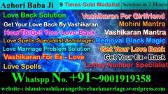 Black Magic And Vashikaran Specialist Molvi Ji Uk-Usa
