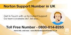 Norton Security Help  0800-014-8285