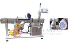 Self Adhesive Labels Rolls Machine Supplier