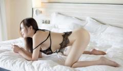 Japanese Oriental Erotic Massage Escort 07459685925