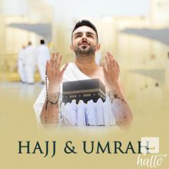 Hajj And Umrah Packages London 2018, Uk