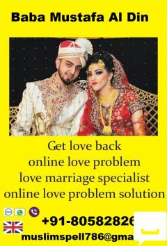 husband-wife problem solutions 008058282622