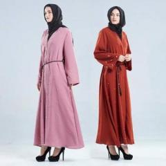 Buy Islamic Clothing Uk From Haiqah