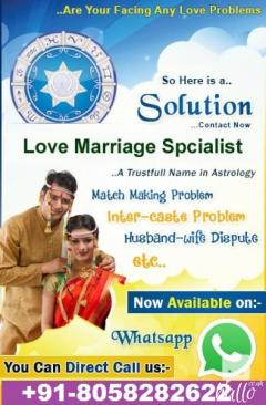 Powerful Love Spell By Mohini Mantra  91-8058282622