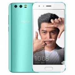 Huawei Honor 9 Dual Sim 64GB / 128GB Octa Core Smartpho