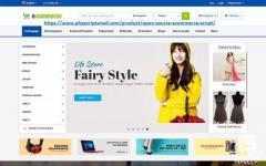 Open Source Ecommerce Script- php Shopping Cart Script