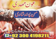Rohani Amil Baba Astrologer in your service Rohani amil