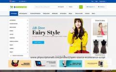 Php Shopping Cart Script - Ecommerce Software