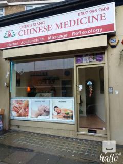 Cheng Xiang Chinese  Massage