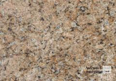 Get Giallo Veneziano Granite Kitchen Worktop Lon