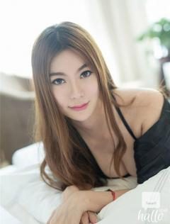 Your dirty Asian secret - 07769005359