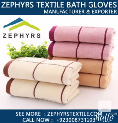 Zephyrs Textile have a Variety of Terry Bath Gloves