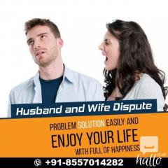 Husband& wife disputes problem solution by black .