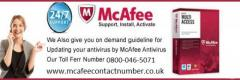 Unable to configure MCafee