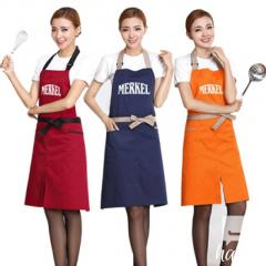 Buy Personalized Aprons at Wholesale Price