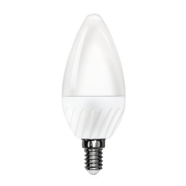 Buy Low Cost Led Bulbs Online at Low price 4 Image