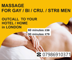 MALE  MASSAGE to Your HOTEL HOME  FOR GAY-BI-STR MEN
