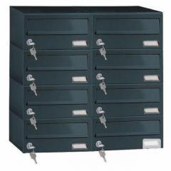 Apartment Mailboxes