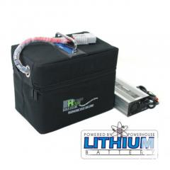 24v 45ah Lithium Battery inc Charger