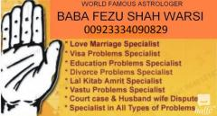 All Type Of Family Problem Specialist 0092333409