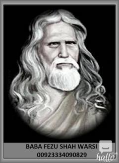Jaadu Tona Specialist Astrologer Baba G 00923334